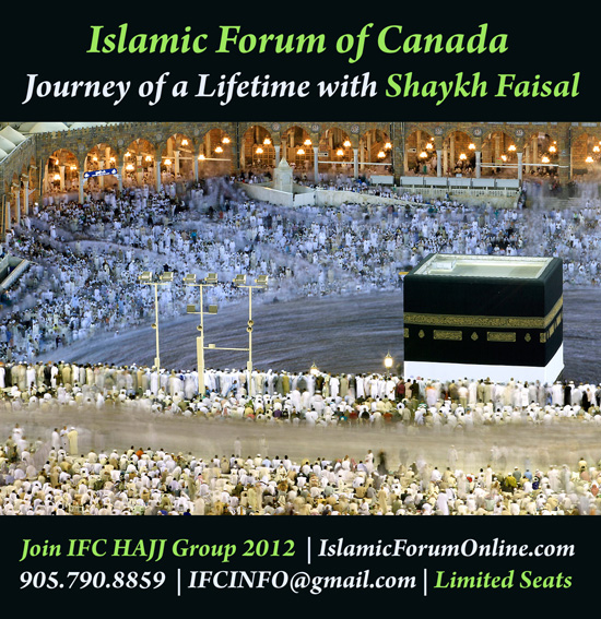 IFC Hajj Group 2012 Journey of a Life Time with Shaykh Faisal Hamid Abdur-Razak