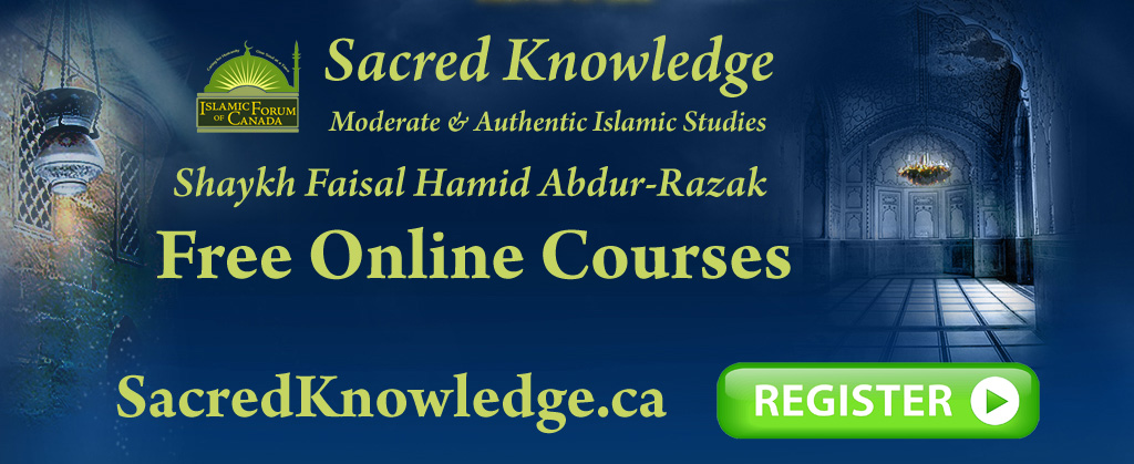 Free Islamic Studies Online Courses By Shaykh Faisal